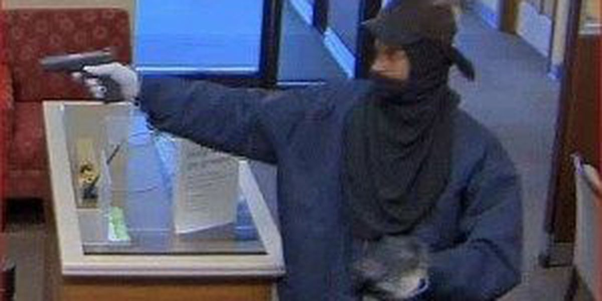 SCMPD searching for bank robbery suspect