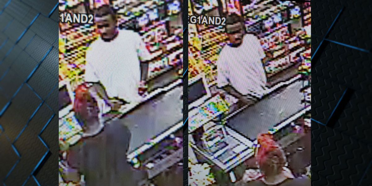 Savannah Police working to identify Dollar General armed robbery suspect
