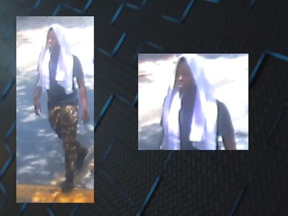 BCSO looking for strong armed robbery suspect on Hilton Head Island