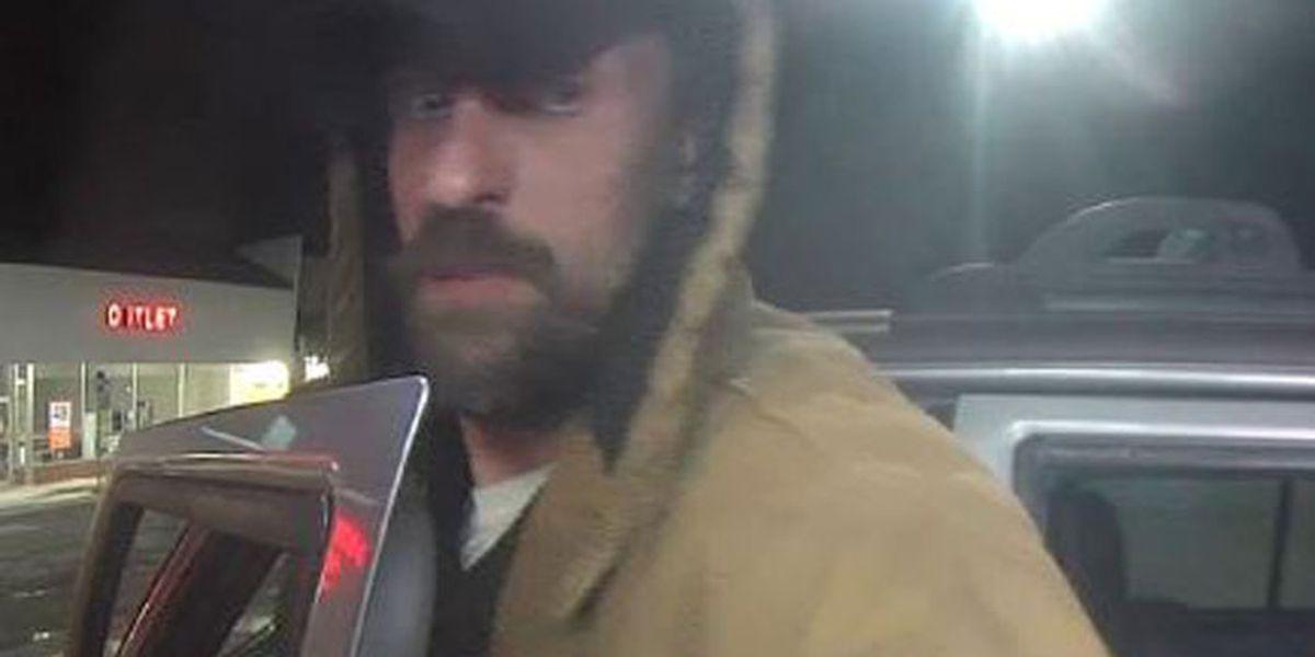 Savannah Police working to identify ATM vandal