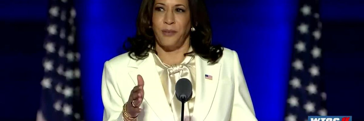 Savannah NAACP reacts to Kamala Harris being elected as vice president