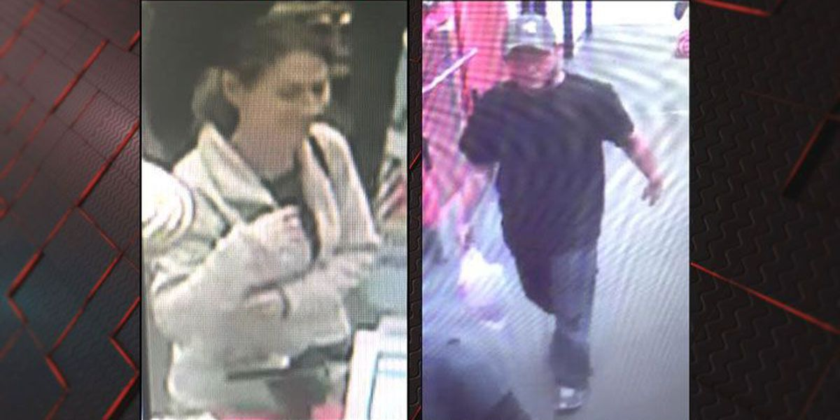 Beaufort County authorities attempt to ID stolen credit card suspects